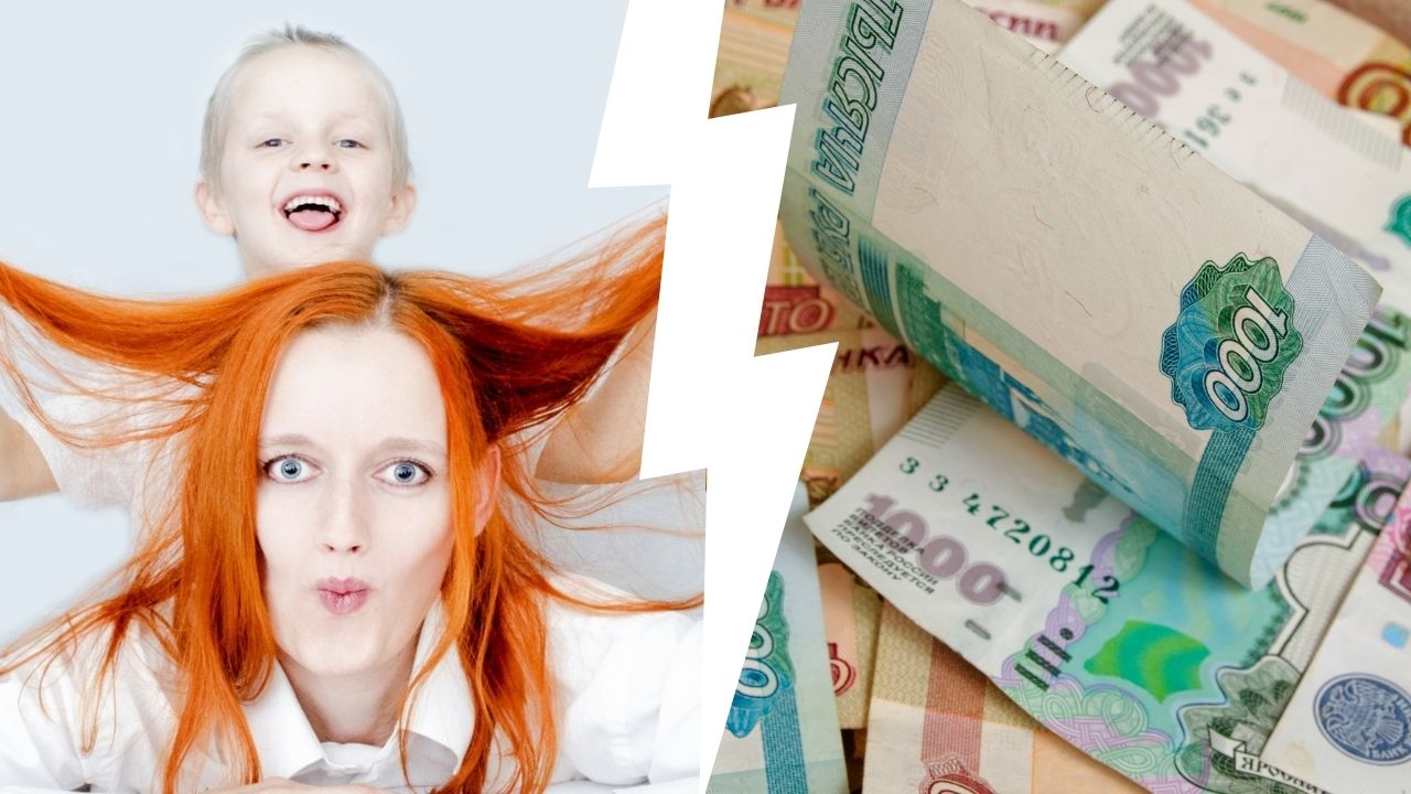 Новый график выплат детских пособий на февраль 20210 года — когда придут деньги