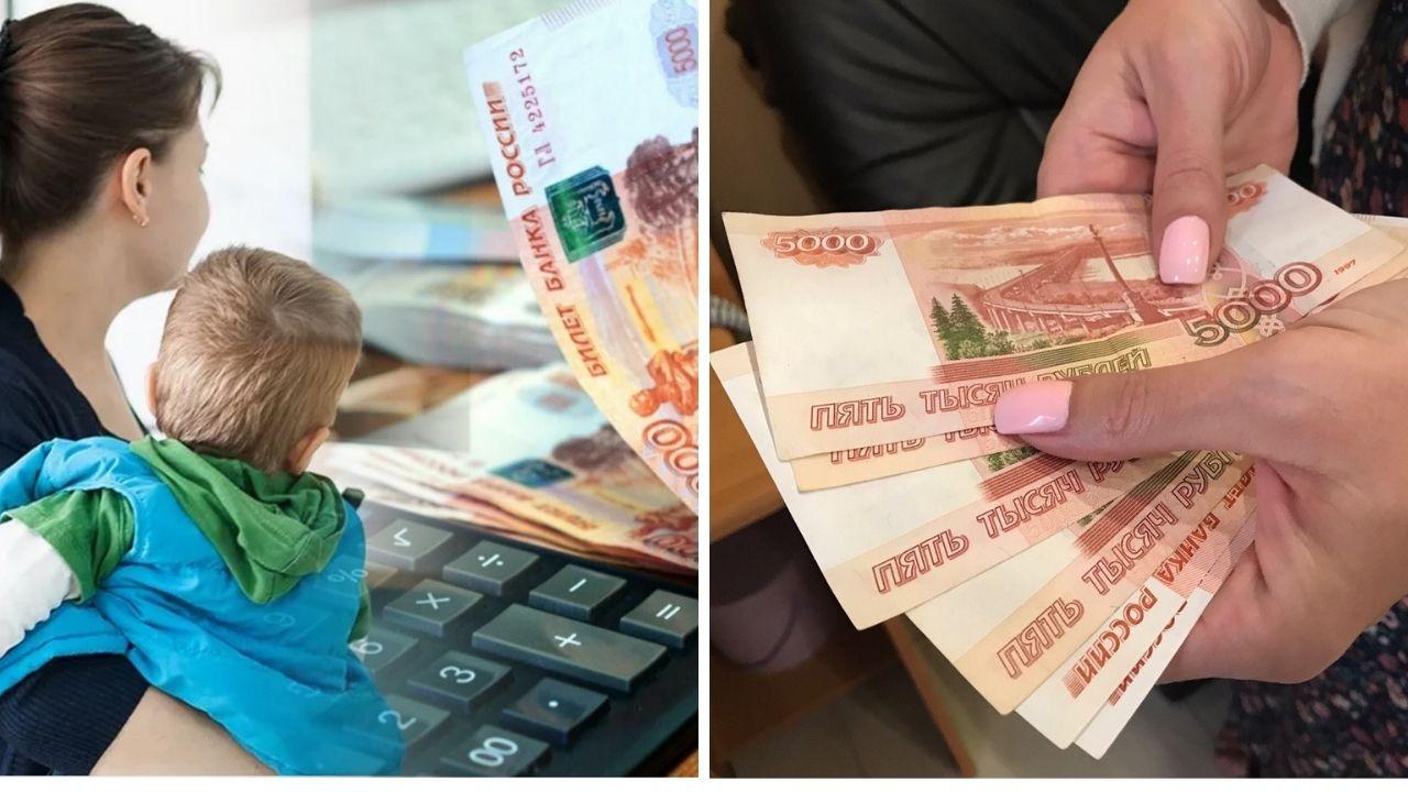 Выплата 15000 рублей - кому положена единовременная выплата
