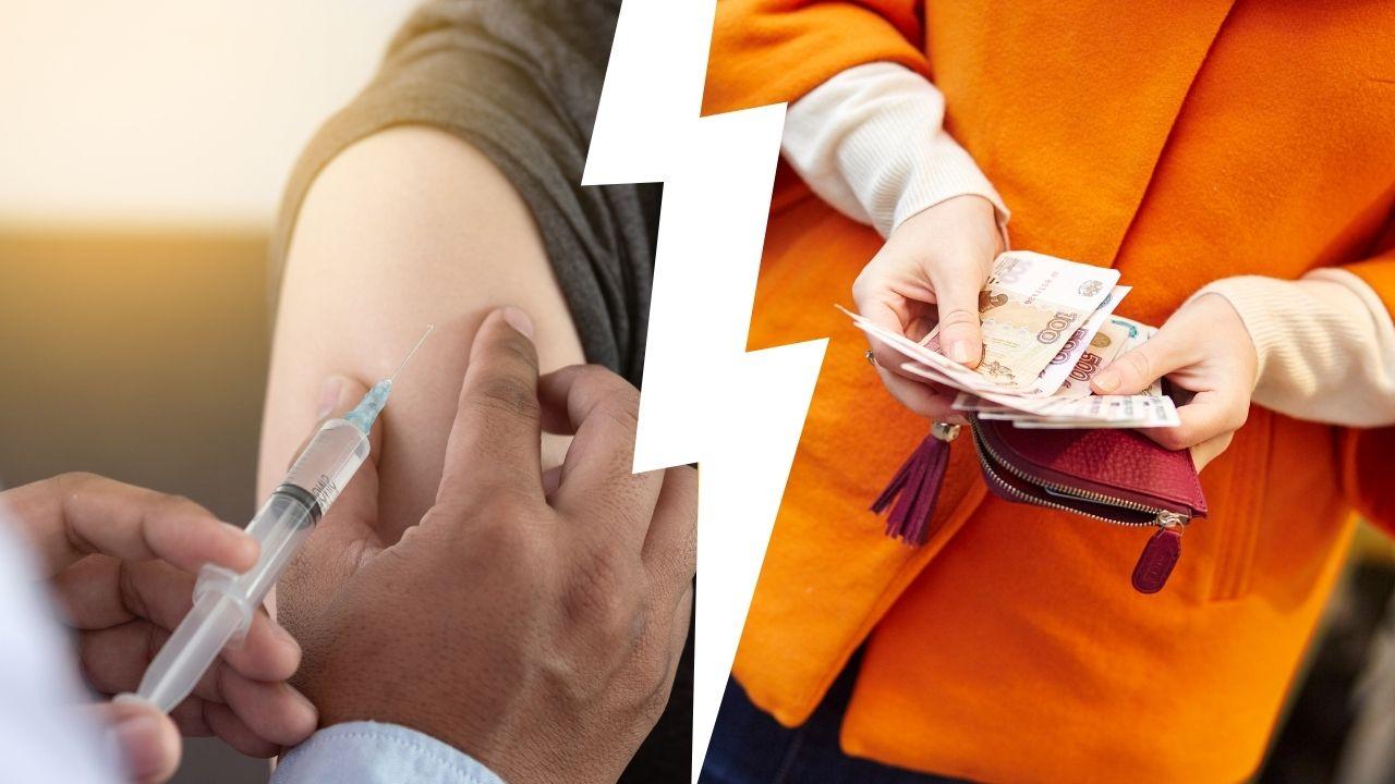Кому положены 1000 рублей в качестве поощрения за вакцинацию от коронавируса