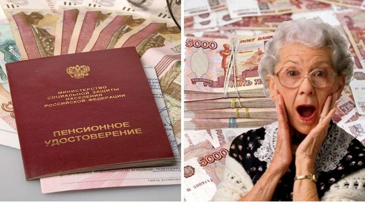 Когда будет перечисление и выдача пенсий в апреле 2021 года: через почту, когда начнет выдавать Сбербанк