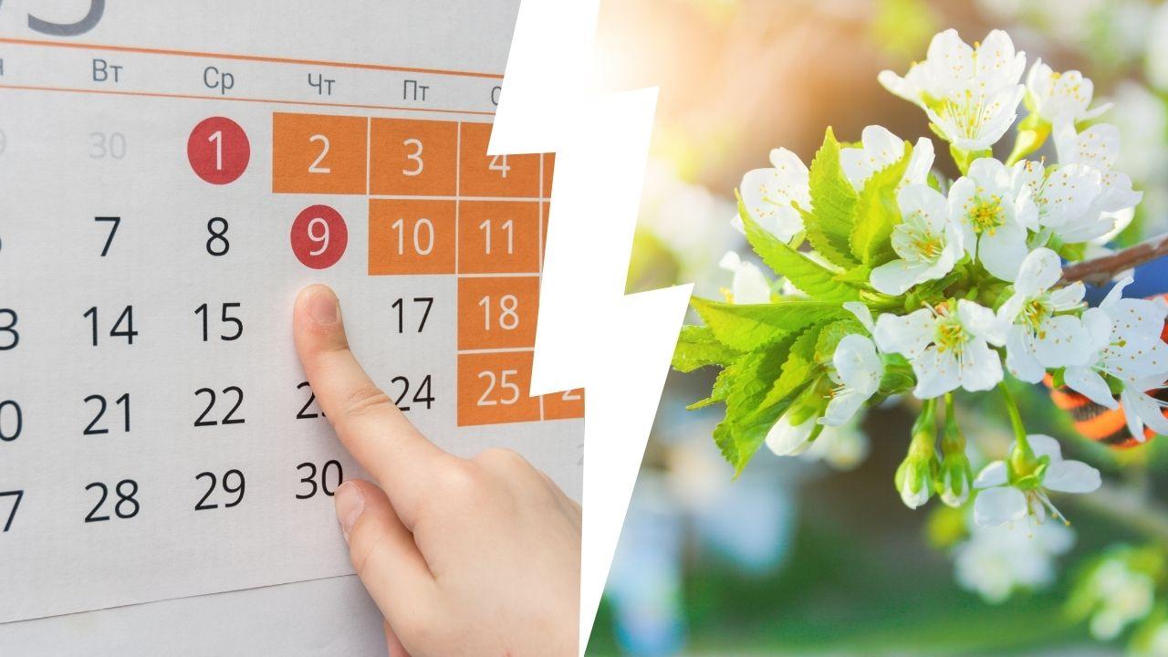 Календарь нерабочих и рабочих дней на майские выходные в России в 2021 году