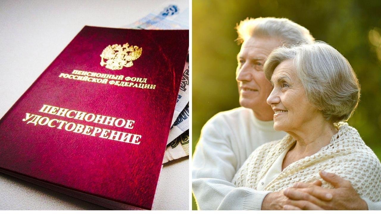 Отмена пенсионной реформы в 2021 году